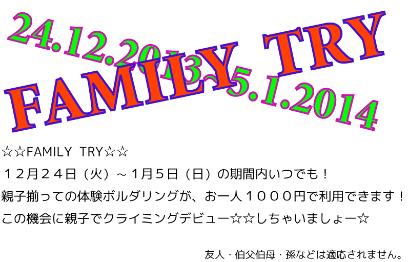 FAMILY-TRY